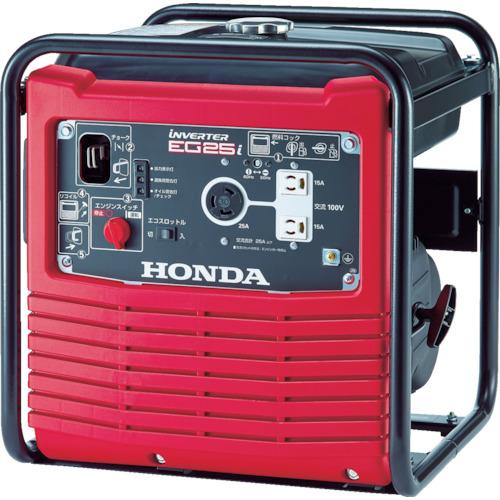 【直送】【代引不可】HONDA(ホンダ) オープン型インバーター発電機 2.5kVA(交流専用) EG25IJN