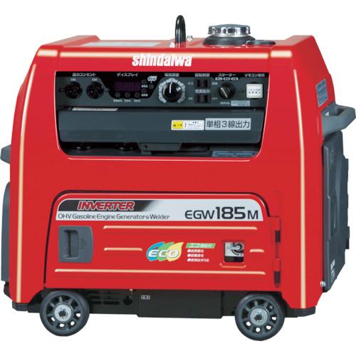 【直送】【代引不可】新ダイワ(やまびこ) ガソリンエンジン溶接機・兼用発電機185A EGW185M-IST
