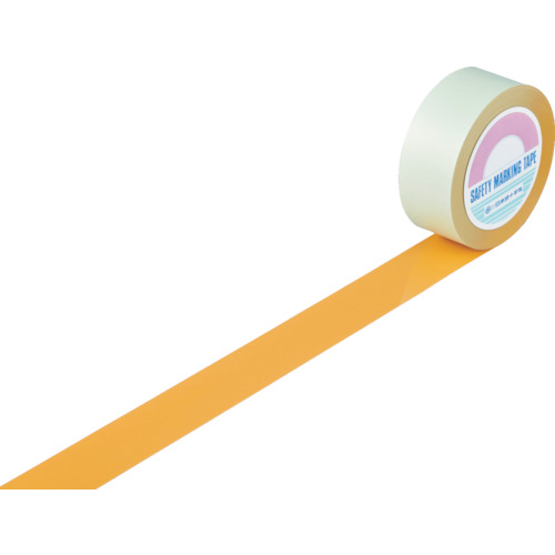 日本緑十字社 ガードテープ(ラインテープ) オレンジ 50mm幅×100m 屋内用 148055