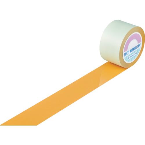日本緑十字社 ガードテープ(ラインテープ) オレンジ 75mm幅×100m 屋内用 148095