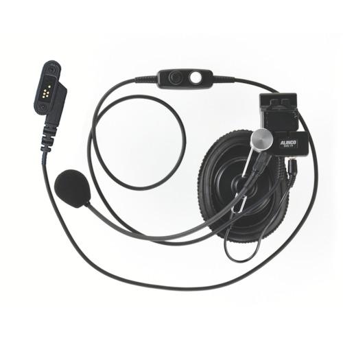 ALINCO(アルインコ) トランシーバー用ヘルメット用ヘッドセット スプリングプラグ EME40A