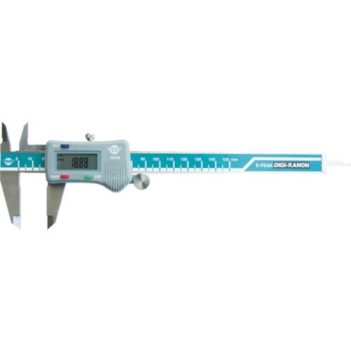 カノン(中村製作所) 最大値・最小値ホールドデジタルピタノギス 150mm E-PEAK15