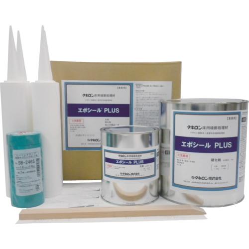 タキロン エポキシ樹脂系端部処理剤 エポシールPLUS EPOSEALPLUS S-900