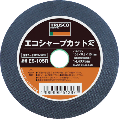 TRUSCO(トラスコ) 切断砥石 エコシャープカットR 405X3.0X25.4mm 25枚 ES-405R