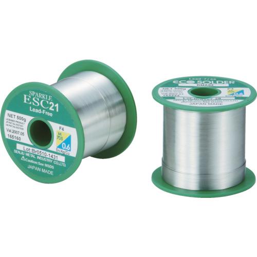 千住金属工業 エコソルダー ESC F3 M705 0.8ミリ 1kg巻 ESC F3 M705 0.8