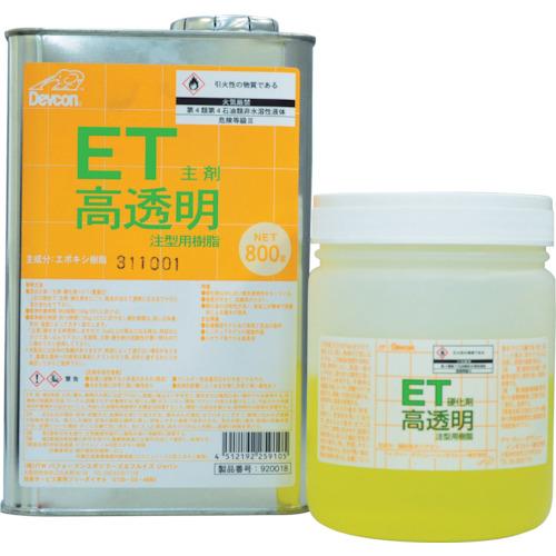 デブコン(ITW) 高透明コーティング材 ET 1.2kg ET-1200