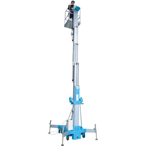 【直送】【代引不可】Pica(ピカ) 油圧マスト式昇降作業台 7.5m EWA-75
