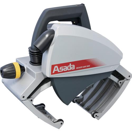 アサダ パイプ切断機 ビーバーSAW280PE EX280PE