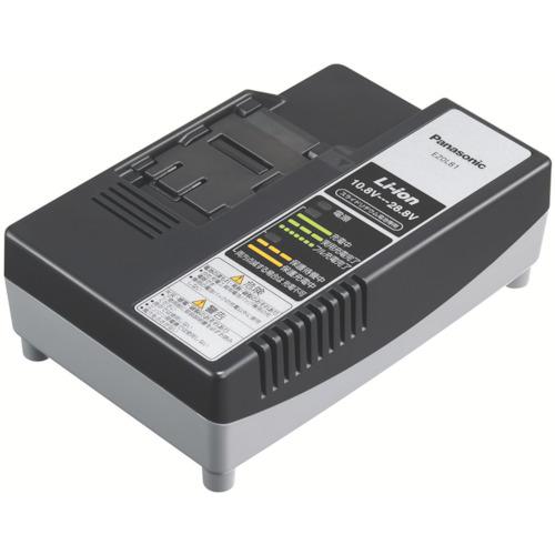 Panasonic(パナソニック) リチウム専用充電器 14.4~28.8V EZ0L81