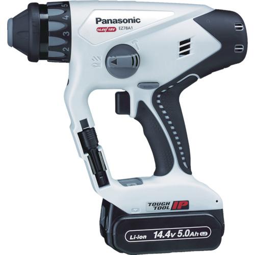 Panasonic(パナソニック) 14.4V充電マルチハンマードリル5.0Ahグレー EZ78A1LJ2F-H