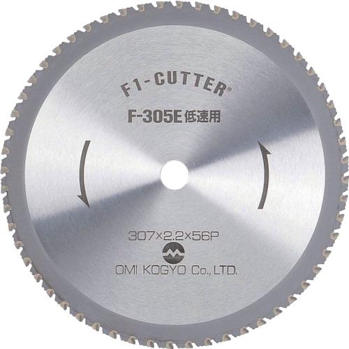 大見工業 F1カッター スティール用 305mm F-305E