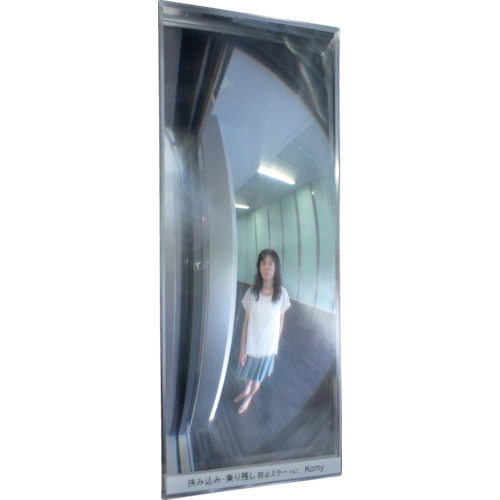 コミー エレベーター用FFミラーEV 75X205X2.1 F8BN