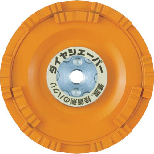 ナニワ研磨工業 ダイヤシェーバー 塗膜はがし 鋼板用 橙 FN-9273