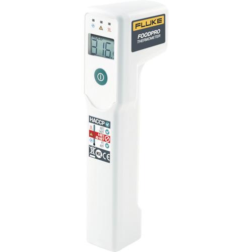 FLUKE(TFFフルーク) 食品用放射温度計 FP