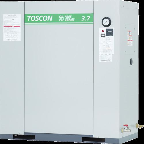 【直送】【代引不可】東芝産業機械 静音シリーズ 給油式 コンプレッサ(低圧) FP85-55T