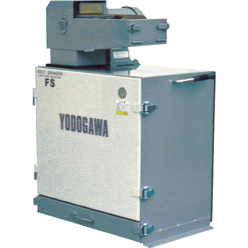 【直送】【代引不可】淀川電機 集塵装置付ベルト研磨機 高速型 60Hz FS3N 60HZ