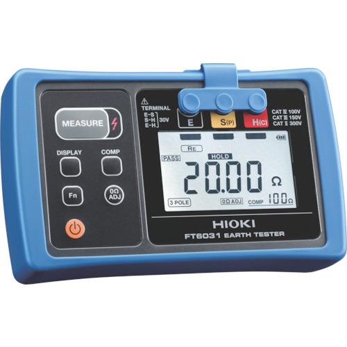 HIOKI(日置電機) 接地抵抗計 FT6031-03