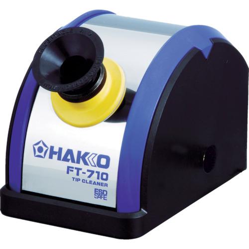 白光(HAKKO) こて先クリーナー 100V レセプタクルB付 FT710-02