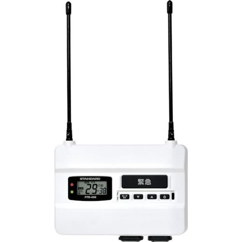 八重洲無線 特定小電力トランシーバー中継器 屋内用 FTR-400