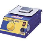 白光(HAKKO) 小型はんだ槽 ハッコーFX-300 100V 平型プラグ FX300-01