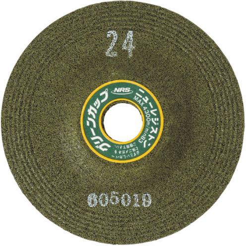 NRS(ニューレジストン) オフセット砥石 グリーンカップ 180X6X22 #24 25枚 GCP1806-24