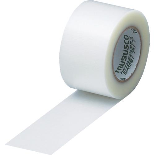 TRUSCO(トラスコ) クロス粘着テープ 2インチ紙管 50mmX25m 50巻入 GCT-5025
