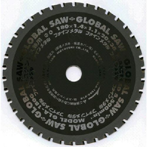 モトユキ グローバルソー GLA-G 鉄・ステン兼用 GLA-205G