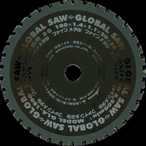 モトユキ グローバルソー GLA-G 鉄・ステン兼用 GLA-355K