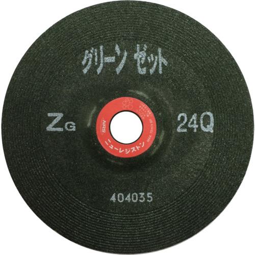 NRS(ニューレジストン) オフセット砥石 グリーンゼット 180X6X22 ZG36Q 25枚 GNZ1806-ZG36Q