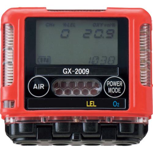 理研計器 ポケッタブルマルチガスモニター GX-2009-D