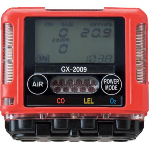 理研計器 ポータブルガスモニター(O2、LEL、H2S) GX2012C/H