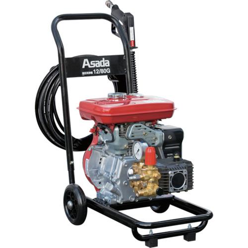 【直送】【代引不可】アサダ 高圧洗浄機 7.8MPa HD128