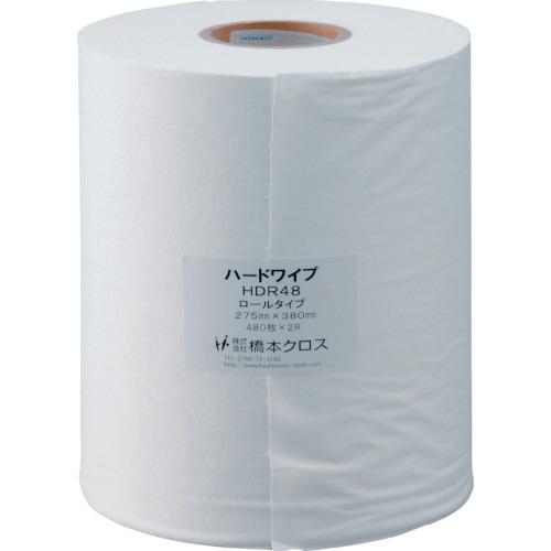 橋本クロス ハードワイプ ロール 275×380mm 2巻入 HDR48