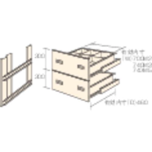 古典 HM2-6002:工具屋のプロ 【直送】【】TRUSCO(トラスコ) 店 中量棚M2用深型2段引出し-DIY・工具