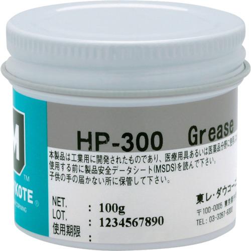 モリコート(東レ・ダウコーニング) フッ素・超高性能 HP-300グリース 100g HP-300-01