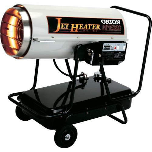 【直送】【代引不可】オリオン機械 熱風スポットヒーター ジェットヒーター(Eシリーズ) HPE250