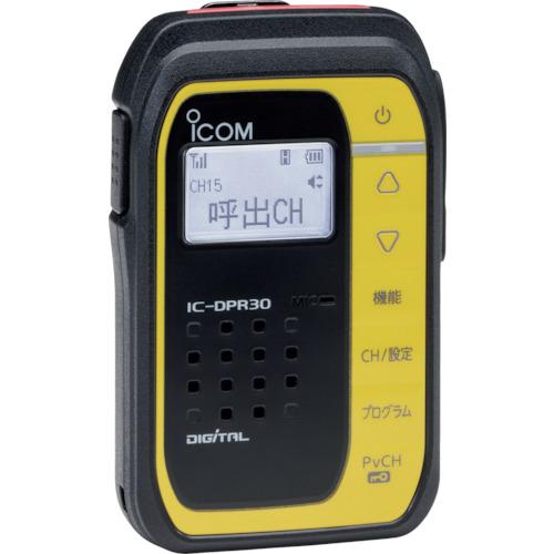 ICOM(アイコム) デジタル簡易無線 登録局 イエロー IC-DPR30-Y
