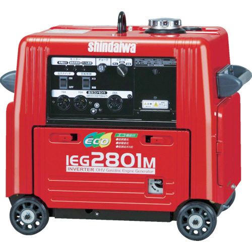 【直送】【代引不可】新ダイワ(やまびこ) 防音型インバーター発電機 2.8kVA(交流専用) IEG2801M