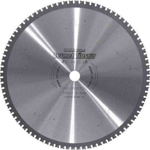 育良精機 サーメットチップソー(30112) ISK-355CTDX