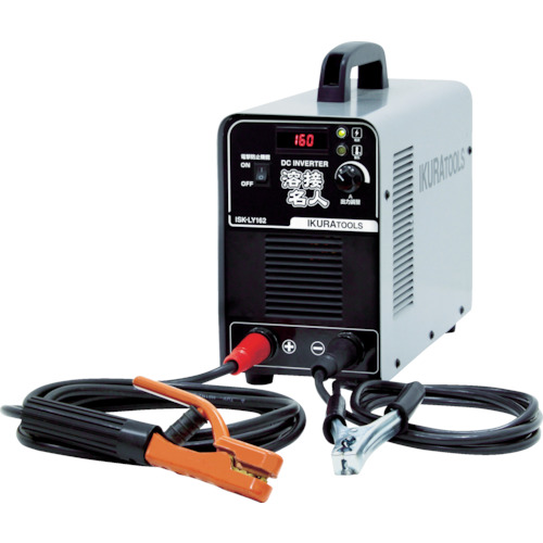 育良精機 溶接名人 インバーターアーク溶接機 100V・200V兼用 ISK-LY162