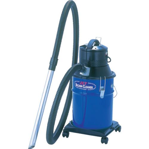 三立機器 ペール缶クリーナー 乾湿両用 JE-250-3N 100V