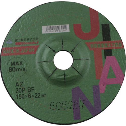 富士製砥 オフセット砥石 JITAN(ジタン)AZ 46P BF 150×4×22 25枚 JTNAZ46P1504