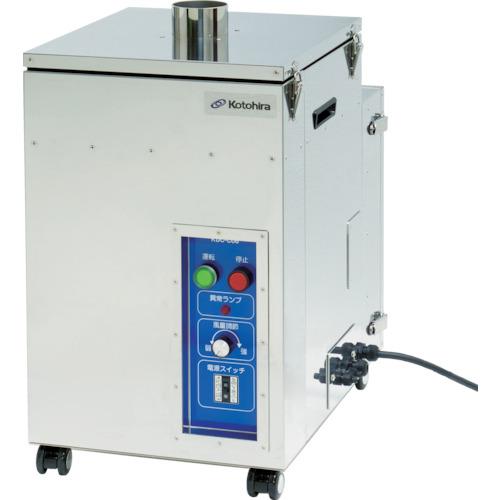 【直送】【代引不可】コトヒラ工業 クリーンルーム用集塵機 6立米 KDC-C06