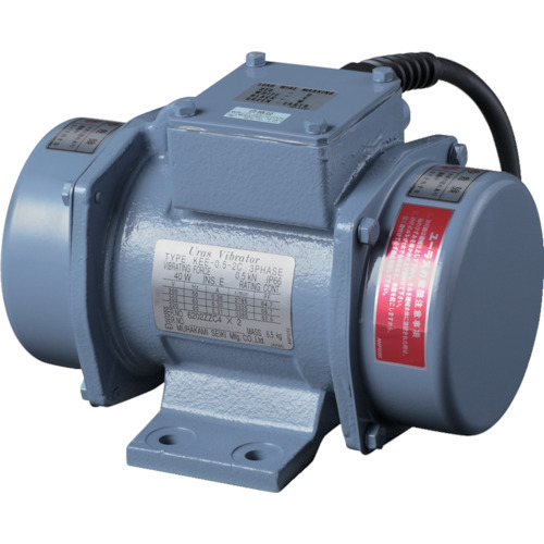 【直送】【代引不可】ユーラステクノ バイブレータ 200V KEE-0.5-2C 200V