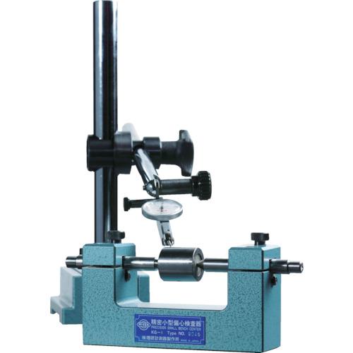【直送】【代引不可】RKN(理研) 小型偏心検査器 KG-1