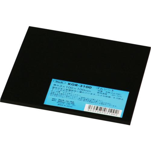 光 ゴム板 厚3mmX幅100mmX長100mm KGR-3100