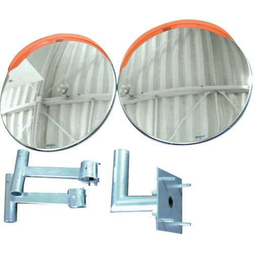 【直送】【代引不可】積水化学工業 ジスミラー 壁取付型 二面鏡 アクリル 800φ KM800W-YO