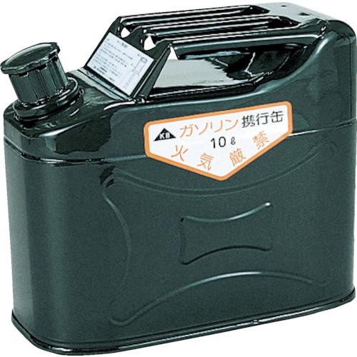 船山 ガソリン携帯用安全缶 10L KS-10Z