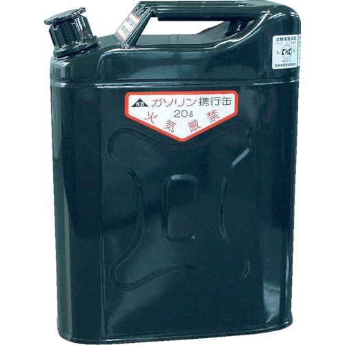 船山 ガソリン携帯用安全缶 20L KS-20Z