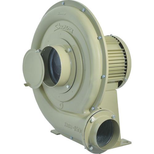 【直送】【代引不可】昭和電機 高効率電動送風機 高圧シリーズ 1.5KW KSB-H15 50HZ